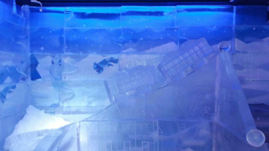 ambientacao-interna-iceland
